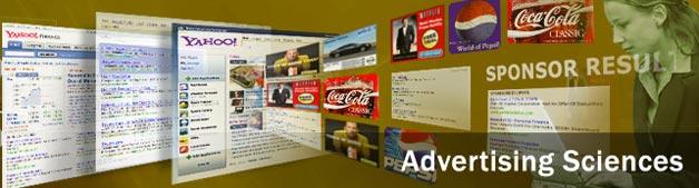 Yahoo Advertising Sciences